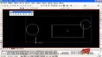CAD教程_CAD视频教程KL (16)