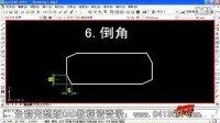 CAD教程_CAD视频教程KL (60)