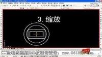CAD教程_CAD视频教程KL (54)