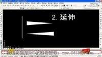 CAD教程_CAD视频教程KL (56)