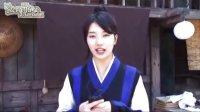 [SuzyHome中字]130325 九家之书 裴秀智官方问候影像