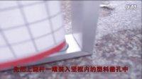 温州祥狮图文科技有限公司彩票走势图安装方法
