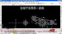 CAD教程_CAD视频教程KL (69)