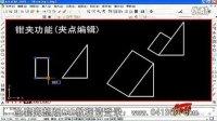 CAD教程_CAD视频教程KL (67)