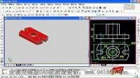 CAD教程_CAD视频教程KL (117)