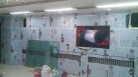 西安晟显科技—新疆兵团液晶拼接项目