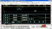 CAD教程_CAD视频教程KL (97)
