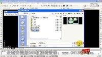 CAD教程_CAD视频教程KL (95)