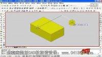 CAD教程_CAD视频教程KL (124)