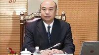 省十二届人大常委会第二次全体会议举行[黑龙江新闻联播]