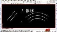 CAD教程_CAD视频教程KL (164)