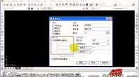 CAD教程_CAD视频教程KL (207)