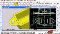 CAD教程_CAD视频教程KL (240)