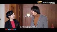 百星酒店 粤语预告