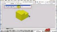 CAD教程_CAD视频教程KL (222)