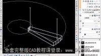 CAD教程_CAD视频教程KL (267)