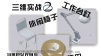 CAD教程_CAD视频教程KL (324)
