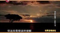百家讲坛 2010 乾卦六龙 06