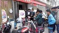 视频: 邓州信联2013.03.23欢笑网吧QQ仙灵飞镖视频