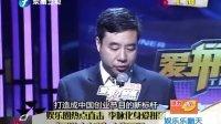 娱乐圈热点直击  李咏化身爱拼哥:《爱拼才会赢》上海开机[娱乐乐翻天]