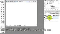 CAD教程_CAD视频教程KL (665)