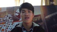 视频: 3.24临安新潮网吧QQ飞车主题视频