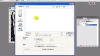 [PS]photoshop CS5 视频实例教程:批处理命令讲解