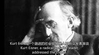BBC之第一次世界大战全记录 德国的最后豪博