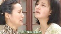 情深深雨濛濛 34