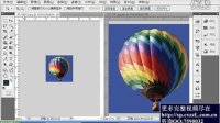 [PS]ps教程 ps cs5软件教程 ps photoshop视频教程在线培训