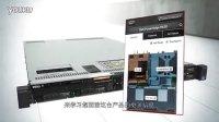 成都服务器总代理 戴尔第12代PowerEdge服务器介绍