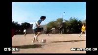 视频: 欢乐国际体育娱乐平台:巴西FREESTYLE表演 E乐博
