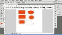 [PS]ps教程 ps cs5视频教程 photoshop基础教程 电脑教程在线学习