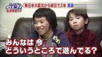 池上彰の学べるニュース 13.03.10