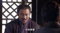 赵氏孤儿案 26