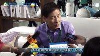 浙江利豪控股集团有限公司 董事长 祝伟华