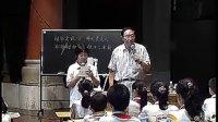 作文《记一件事》贾志敏    名师大课堂  小学语文名师大课堂