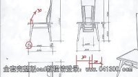 CAD教程_CAD视频教程KL (441)