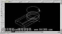CAD教程_CAD视频教程KL (451)