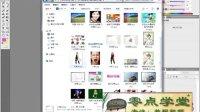 [PS]10学会ps教程photoshop教程全套基础ldxt-cad.taobao.com
