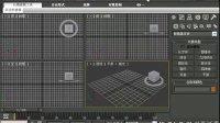 3dmax视频教程 3dmax建模视频教程 3dmax室内设计教程 3dmax教程