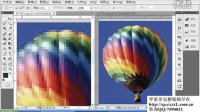 [PS]ps cs5在线学习教程 photoshop视频教程 ps教程id789021