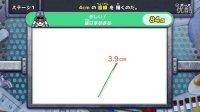 【WiiU】《瓦里奥游戏》实际游戏影像 简单绘图