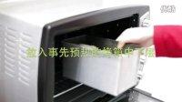 BEOW烤箱之北海道吐司