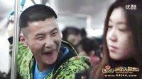皇冠后备网址(微视)怎么和美女成功搭讪哈哈爆笑