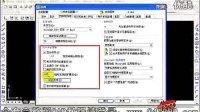 CAD视频教程 CAD教程QW21 (8)