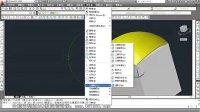 CAD视频教程 CAD教程QW21 (14)