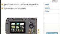 尼康D5200新手指南 视频使用说明书(二)