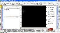 CAD视频教程 CAD教程QW21 (17)