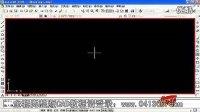 CAD视频教程 CAD教程QW21 (52)